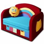 Детский диван Радуга цветной